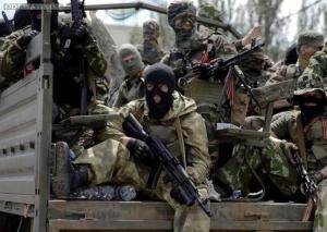 юго-восток, Донецк, АТО, Нацгвардия, Дебальцево, Донецкая республика, перемирие, ДНР, ЛНР, Донбасс