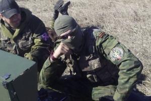 донбасс, война, украина, россия, кредо-м1, всу, днр, лнр