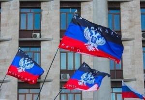Донецк, Донецкая республика, Донбасс, госдума, Россия, встреча, анонс, пресс-центр