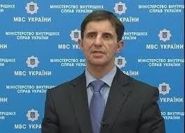 мвд украины, мариуполь, донецкая область, происшествия, политика