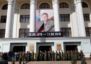 Захарченко, ДНР, Украина, новости,  террористы, Донецк, Донбасс, похороны, гроб с телом