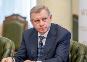 Украина, экономика, финансы, Гонтарева, Порошенко, НБУ, Смолий, отставка Гонтаревой, новый глава Нацбанка