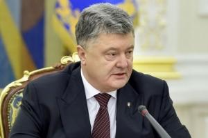 Переговоры в нормандском формате, прекращение огня на Донбассе, Петр Порошенко, Путин, Меркель, Макрон