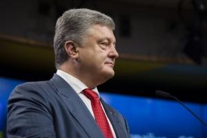 Петр Порошенко, президент Украины, политика, новости, НАТО, газ, Россия, Северный поток-2