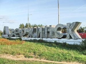 дзержинск, марьинка, раненые, погибшие, обстрел