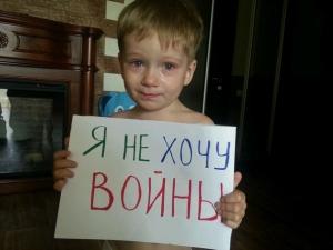 президент украины, петр порошенко, президент рф, владимир путин, оон, донбасс, нарушение прав детей