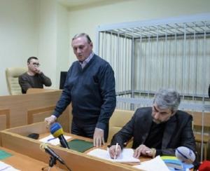 ефремов, киев, суд,