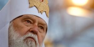 филарет, церковь, автокефалия, московский патриархат, киевский патриархат