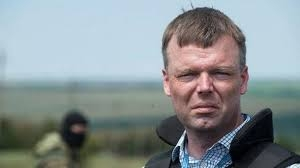 восток Украины, Донбасс, Россия, армия, ОБСЕ, Хуг, агрессор, кабмин