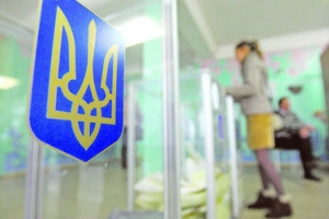 новости, Украина, выборы, кривой рог, вилкул