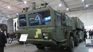 гром-2, всу, разработка, южное, згурец, украина, оборона, оружие