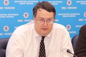 новости Украины, Антон Геращенко, Владимир Путин, блокада Крыма, экономика, политика