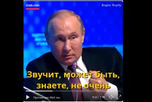 путин видео выступление скандал социальные сети санкционные продукты