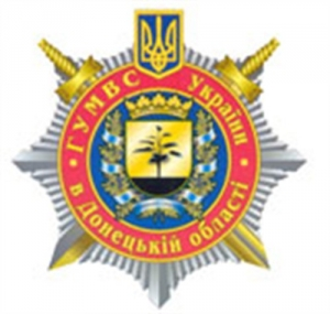 МВД, Донецк, ДНР, АТО, Криминальные хроники