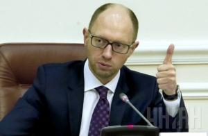 новости Украины, экономика, пенсии, децентрализация, местный бюджет
