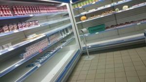новости, Украина, Донбасс, ЛНР, паника, повышение цен на продукты, дефицит продовольствия, цены