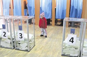 Москва, Россия, Украина, парламентские выборы, Верховная Рада, Порошенко, МИД РФ