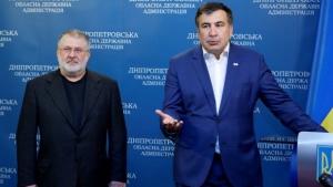 Новости Украины, Новости Одессы, Михаил Саакашвили, Игорь Коломойский