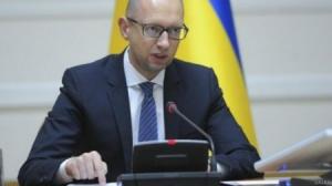 Украина, Киев, Яценюк, МВФ, Кабинет Министров, премьер-министр, задачи