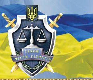 Генпрокуратура Украины, новости Крыма, новости Севастополя, новости Украины, Россия, Крым после референдума, политика