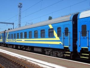 новости украины, общество, укрзализныця