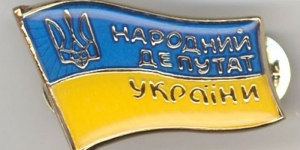украина, рада, закон, неприкосновенность, проект, нардепы