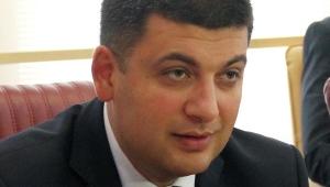 гройсман, бюджет, украина, экономика, верховная рада, мвф