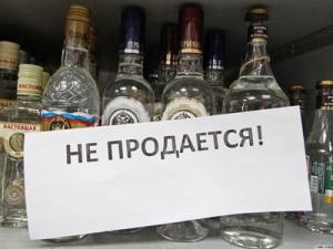 Казахстан, Россия, русская водка, российское пиво, бизнес, экономика, политика, санкции, пищевая безопасность