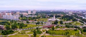Беларусь, МВФ, экономика, Россия, Нацбанк Белоруси, валюта
