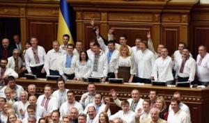 """Геращенко, Верховная Рада, политика, новости, Украина, религия, """"Отче наш"""", святая вода, соцсети, комментарии, нечисть, народный депутат"""