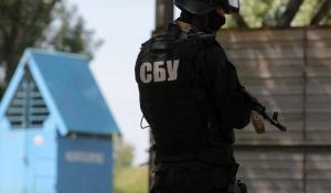 государственные, органы, нападение, эфире, зафиксировали, доклад, опубликовали, представители, украинской, органы, кибератаки