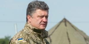 Порошенко, военные командиры, награждение, звание Герой Украины, АТО