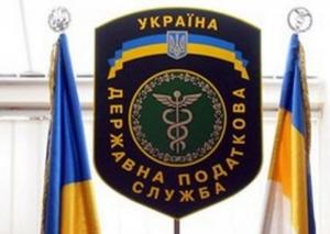 Налоговая, экономика, бизнес, расследование, политика, общество, Украина, новости