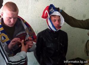 батальон айдар, северодонецк, донбасс.происшествия, ато, юго-восток украины, луганская область, новости украины