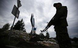 Луганская область, происшествия, АТО, Юго-восток Украины, общество, лнр, армия украины, донбасс, новости украины