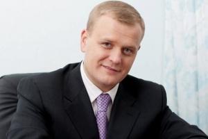 ГПУ, Пинчук, арест, новости Украины, политика