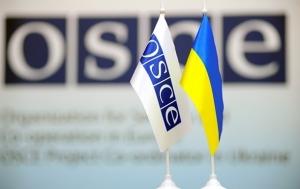 обсе, донбасс, юго-восток украины, происшествия, политика, общество, новости украины