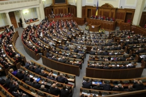 украина, киев, верховная рада, снятие неприкосновенности, депутаты, неприкосновенность, закон, парламент, голосование