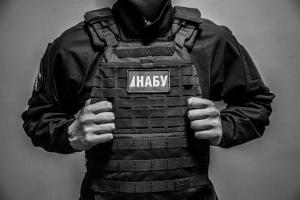 НАБУ, САП, коррупция, проект стена, ато, зона ато, коррупция в ато, новости украины, криминал, киев, харьков, донбасс, общество, полиция, новости ато, армия украины, госпогранслужба