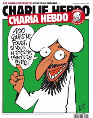 Charlie Hebdo, религия, франция, карикатуры