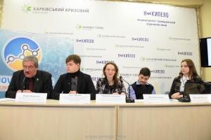 ученые, харьков, украина