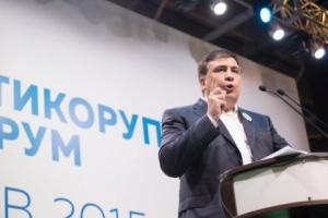 прокуратура, Одесса, ГПУ, Сакварелидзе, Кивалов, Саакашвили