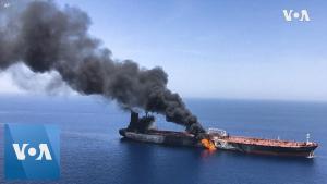 Война, Танкер, Нефть, Саудовская Аравия, Иран, Атака.