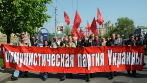 новости донецка, новости украины, коммунистическая партия украины, цик, выборы в украине