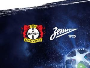 зени, байер, новости футбола, лига чемпионов, новости россии
