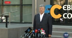 Украина, Труба, Полиграф, Порошенко, ГБР.
