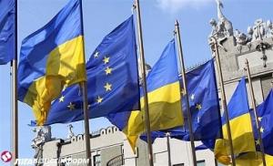 новости украины, ассоциации украины и ес, новости киева