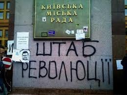 Киев, евромайдан, происшествия. общество