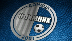 Украина, политика, футбол Донбасс боевики Олимпик Донецк скандал