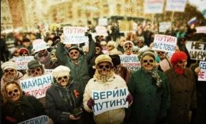 ДНР, ЛНР, восток Украины, Донбасс, Россия, выборы, явка